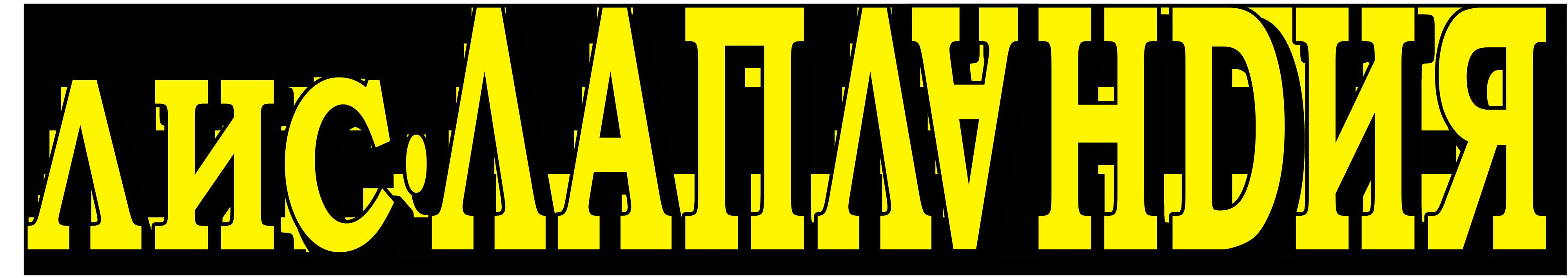 Скачать Бесплатно Журнал Радио 2012г